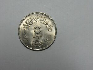 Old Egypt Coin - 1980 5 Piastres - Circulated