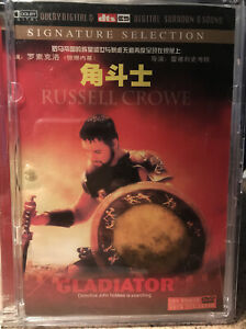 Gladiator DVD Signature Selection Collector's Edition Steelpack In Chinese