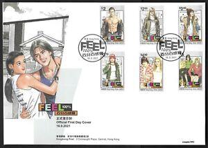 Hong Kong, China 2021 Feel 100% Stamp FDC Manga Award 百分百感覺