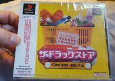 The Drug Store ps1 JAPAN Matsumoto Kiyoshi de Ok IMPORT Playstation 1.RARE NEW!
