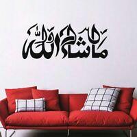 Masha Allah Islamic Wall Sticker Vinyl Decal Calligraphy Muslim Mural  FREE SHIP
