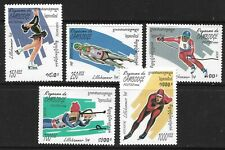 STAMPS-CAMBODIA. 1994. Lillehammer Winter Olympics Set. SG: 1351/55. MNH.