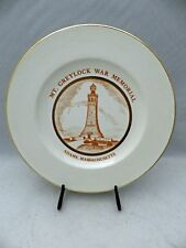 Mt. Greylock War Memorial Tower plate - Adams. MA., on tallest mountain in Mass.