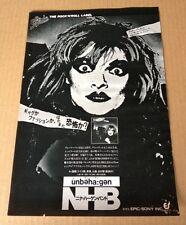 1980 Nina Hagen Unbehagen 1pg JAPAN album promo ad mini poster advert /clippings