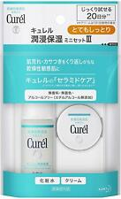 ☀Kao Curel [Trial Set] Face Care Very Moist (Face Lotion 30ml + Cream 10g)