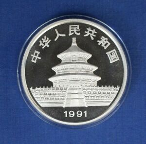 1991 China 1oz Silver Panda 10 Yuan coin in Capsule with COA