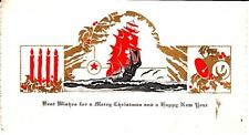 Best Wishes Merry Christmas New Year Antique Greeting Card Ship Sails Candles