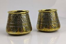 Islamic Antique Engraved Brass Bowls with Silver Script Cairoware Mamluk Revival