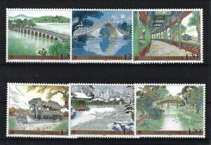 CHINA SG5268/73, 2008 SUMMER PALACE MNH