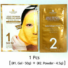 GOLD Premium Modeling Mask 1pcs=(Gel 50g + Powder 4.5g) Spa Treatment at Home