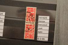 FRANCOBOLLI STAMPS EGEO USATI (F61925)