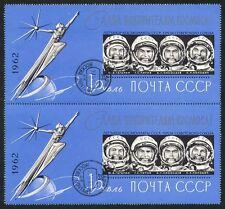 Sovjetunie Block 31 A I gestempeld blokpaar ruimtevaart