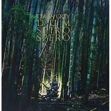 Dum Spiro Spero by Dir en Grey (CD, Sony Music)