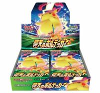 Pokemon Card Game Sword Shield Expansion Pack Astonishing Voltecker BOX Japanese