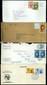 Bahrain 3 Commercial Covers + 1 FDC First Day Cover #W1334
