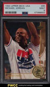 1994 Upper Deck USA Basketball Michael Jordan #85 PSA 9 MINT