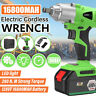 Cordless Electric Impact Wrench Sockets set 1/2 128V Brushless w/ Battery+Box