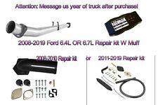 2008-2019 Ford 6.7 & 6.4 Like mini max Custom Tuner Mid pipe & eg kit P1 Flopro