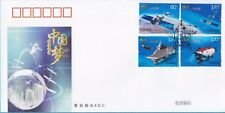 China 2013-25 Chinese Dream Prosperous Strong Country Stamp 中國夢 , FDC B