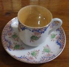 BETESON CHINA J.B. HANDPAINTED. MADE IN OCCUPIED JAPAN