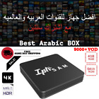 Best Arabic Tv Boxes - Best Arabic TV Box 2 Years Android 10 Review