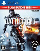 Battlefield 4 PlayStation (R) Hits - PS4 Japan