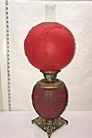 Vtg Aladdin HUGE GWTW Ruby Satin Glass Victorian Antique Oil Lamp Parlor Banquet