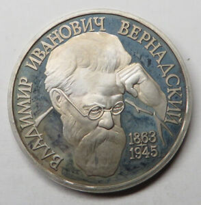 Russia Rouble 1993 Proof Copper-Nickel Y#319.1 Proof