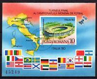 HB RUMANIA / ROMANIA / ROUMANIE sindentar  año 1990 yvert nr.208B  usado futbol