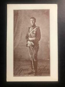 1912 Sofia Bulgaria Postal Stationary Postcard cover Prince Boris Portrait