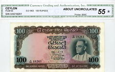 CEYLON Central Bank of Ceylon 100 Rupees 5 June 1963 S/N V/43 18261 AUNC