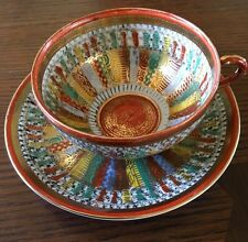 THOUSAND 1000 FACES JAPANESE DELICATE PORCELAIN CUP AND SAUCER INSIDE ALSO NICE! & Orange Vintage Original Made in Japan China u0026 Dinnerware | eBay