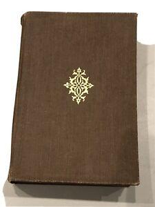 Antique Book Poetical Works of William Wordsworth Edited: Thomas Hutchinson 1920