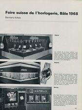 1968 Breitling Bulova Girard-Perregaux Ulysse Nardin Swiss Watch Fair Suisse CH