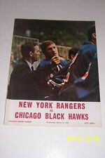 1967 NEW YORK RANGERS vs CHICAGO BLACK HAWKS Program ROD GILBERT 47 Pages HOWE