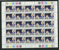 1988 Barbados Postage Stamps #735-738 Full Sheets Set- Harry Bayley Obsveratory