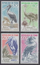 CHAD - 1985 Birth Bicentenary of John J Audubon (4v) - UM / MNH