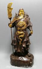 """10"""" China Bronze Gilt Dragon Guan Gong Guan Yu God Warrior Guangong Yunchang"""