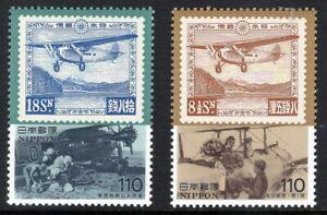 JAPAN 1995 2412-13 NH Postal History Stamp-on-Stamp Plane Philately -FreeShipUSA