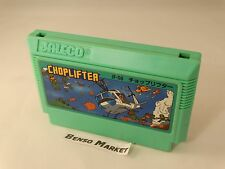 CHOPLIFTER I 1 NINTENDO FAMICOM NES 8 BIT GIAPPONESE IMPORT NTSC-J JP JAP JF-08
