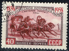 Russia old Mail Horse Carriege stamp 1958