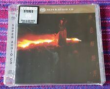 Anita Mui ( 梅艷芳 ) ~ 赤色梅艷芳 (SACD) (首批限量版) ( Cd MADE IN JAPAN ) Cd