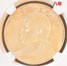 1919 China Silver Dollar Coin Yuan Shih Kai NGC Y-329.6 AU Details