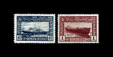 Russia. Freighter, motorship. 1949. Scott 1364-1365. MNH (BI#NMBX)