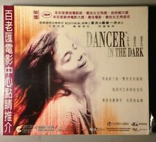 NEW DANCER IN THE DARK 2000 Lars von Trier Bjork RARE Hong Kong Video CD