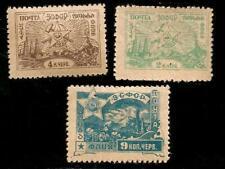 Transkaukasische Föderierte Republik 1923 Transcaucasia Soviet Puppet State Stam