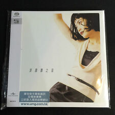 Faye Wong My Faye Valet SHM Single Layer SACD NEW Japan