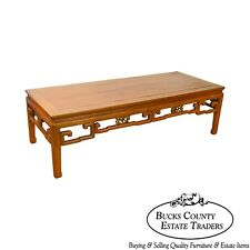 Antique Chinese Ming Style Large Hardwood Coffee Table