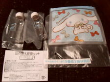 Cinnamoroll Sanrio Smiles Japan Zippered Cosmetic Pouch Case & Bottles Set RARE