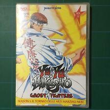 YU YU HAKUSHO BOX 02 - (2 DVD 286m ca. / 14 EPISODI) - YAMATO VIDEO Nuovo